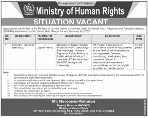 Ministry Of Human Rights Mohr Administrative Latest New Jobs 2020