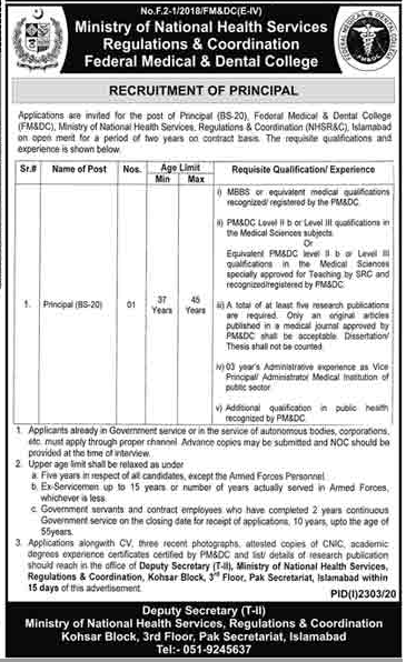 Ministry Of National Health Services Regulations And Coordination's Latest Admin Jobs 2020