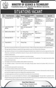 Ministry Of Science And Technology Most Stenotypist Latest Jobs 2020