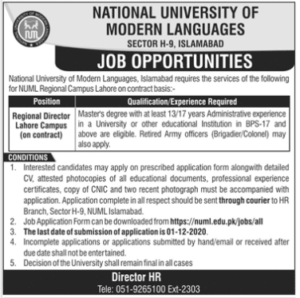 National University Of Modern Languages Islamabad Administration New Jobs In Lahore 2020