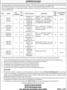 Pakistan Industrial Technical Assistance Center Pitac Latest Engineering Jobs 2020