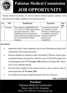 Pakistan Medical Commission Secretary Jobs 2020, Murtazaweb.com