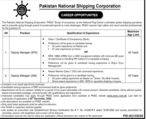 Pakistan National Shipping Corporation Pnsc Latest Management Jobs 2020