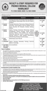 Poonch Medical College Rawalakot Teaching Jobs 2020, Murtazaweb.com