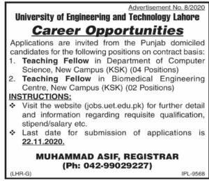 University Of Engineering And Technology Uet Latest Lahore Researchers Jobs 2020