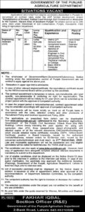 Agriculture Department Govt Of The Punjab Lahore New Jobs In Express Newspaper 2020