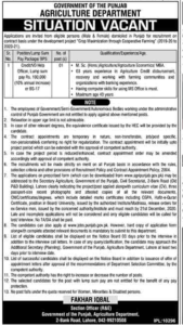 Agriculture Department Lahore Administration Latest Jobs In Dunya Newspaper 2020