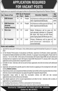 Army Jobs 304 Spares Depot Eme Khanewal 2020 For Metric Inter Pass Candidates