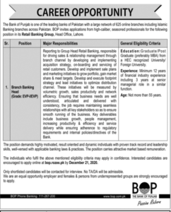 Bank Of The Punjab Branch Banking Head Jobs 2020 Murtazaweb.com