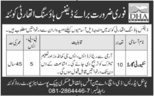 Defence Housing Authority DHA Quetta Balochistan Jobs 2020 for Driver