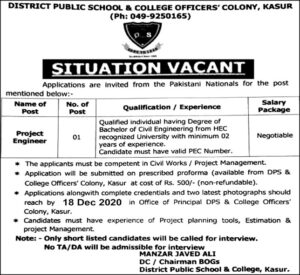 District Public School And College Kasur Engineering Latest Jobs In The Nation Newspaper 2020