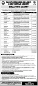 Fishermen Cooperative Society Bfcs Quetta Computer Operator Jobs In Jang Newspaper 2020
