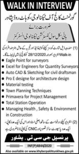 Government College of Technology Walk-In-Interview in Express News 2021