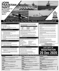 Join Pak Navy As Pn Cadet For Permanent Commission 2021 Online Apply In The Nation Newspaper 2020