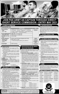 Join Pakistan Army As Captain via Short Service Commission Entry 2021
