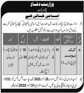 Ministry Of Defence Peshawar Cantt Cook Unit Primary Base Jobs 2020