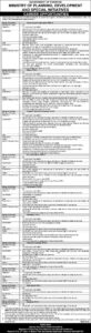 Ministry of Planning & Development Jobs 2020 for Communication Specialist
