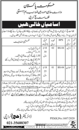 Ministry of Religious Affairs & Interfaith Harmony Driver Jobs 2021