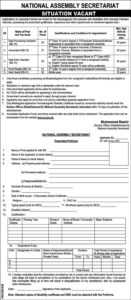 National Assembly Secretariat Accountant Jobs 2020 Murtazaweb.com