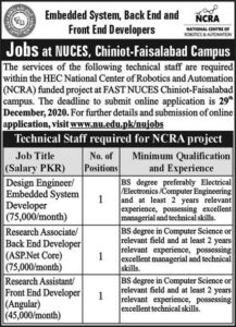 National Centre of Robotics & Automation NCRA Jobs 2021 for Design Engineer