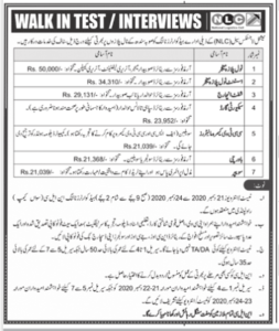 National Logistics Cell Nlc Sindh Jobs 2020 Murtazaweb.com