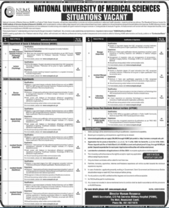 Nums Teaching And Non Teaching Jang Newspaper Islamabad Jobs 2020