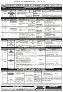 PPSC Jobs 2021 Advertisement No. 37-2020 in Agriculture Department