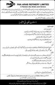 Pak Arab Refinery Limited Parco Karachi Assistant Security Officer News Jobs 2020