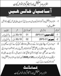 Pak Army Inter Services Selection Board Issb Latest Gujranwala Cantt Jobs 2020
