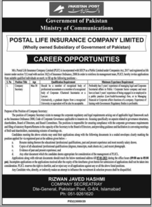 Postal Life Insurance Company Limited Jobs 2020 in Ministry Of Communications Islamabad