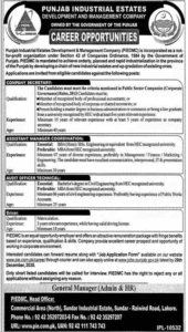 Punjab Industrial Estates Development And Management Company Latest Jobs 2020