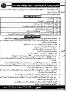 SPU Constable Driver Jobs 2020 Special Protection Unit Punjab Police Jobs