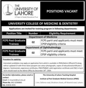 University College of Medicine & Dentistry Jobs 2020 For Graduate Trainees
