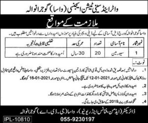 Water & Sanitation Agency WASA Faisalabad Jobs 2021 for Saverman