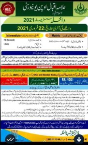 Admission AIOU Spring 2021 Online Apply Last Date Allama Iqbal Open University