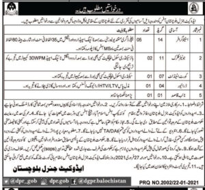 Advocate General Balochistan Jobs 2021 for Stenographer