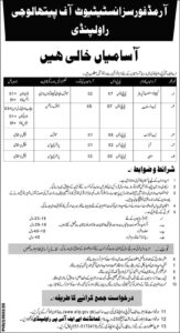Armed Forces Institute of Pathology AFIP Jobs 2021 for Lab Attendant