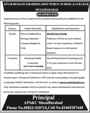 Army Public School & College Teaching Jobs 2021 in Muzaffarabad