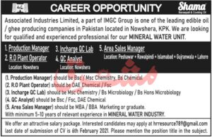 Associated Industries Limited AIL Jobs 2021 in Islamabad for Production Manager