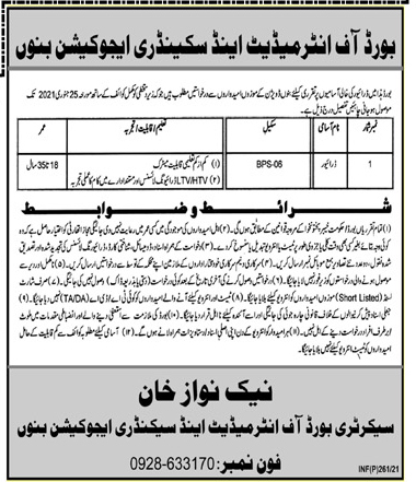 BISE Bannu Jobs 2021 for Driver Board of Intermediate & Secondary Education