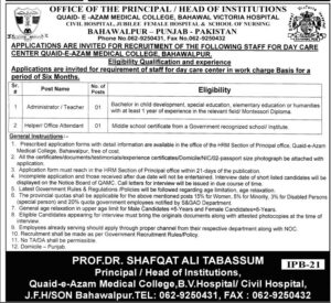 Bahawal Victoria Hospital Bahawalpur Jobs 2021 Recruitment for Administrator Teacher