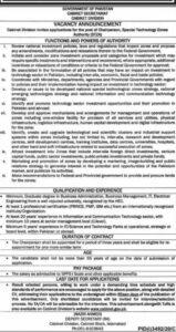 Cabinet Secretariat Islamabad Latest Jobs 2021, Government Jobs Latest