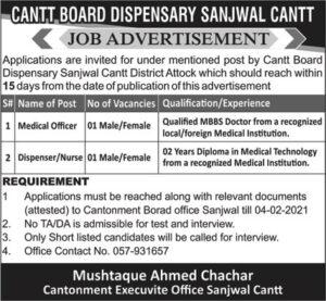 Cantonment Board Attock Jobs 2021 for Nurse, Dispenser