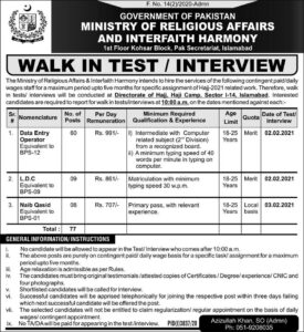 Data Entry Operator Jobs 2021 in Ministry of Religious Affairs & Interfaith Harmony Islamabad