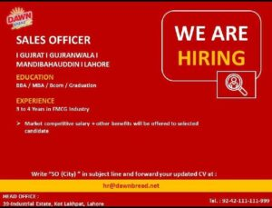 Dawn Bread Private Ltd Jobs 2021 in Lahore for Sales Officer