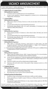 Donor Funded Project Jobs in Peshawar 2021 Accountant IT Officer Advertisement