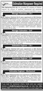 Elite Engineering Pvt Ltd Management Jobs 2021 Lahore Advertisement