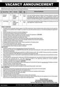 Environment Protection Department KPK Jobs 2021 ETEA Advertisement for Computer Operator