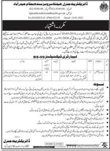 Health Department Sindh Job Advertisement 2021 for Lab Technician