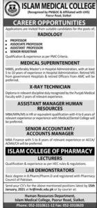 Islam Medical College IMC Sialkot Jobs 2021 Recruitment for Medical Superintendent